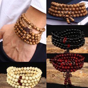 NEW Unisex Mala 108 Larger 8mm Bead Zen Bracelet